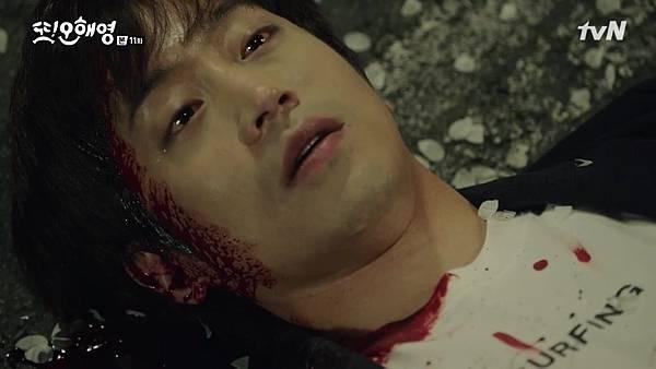 [tvN] 또 오해영.E11.160606.720p-NEXT.mp4_20160607_211649.171