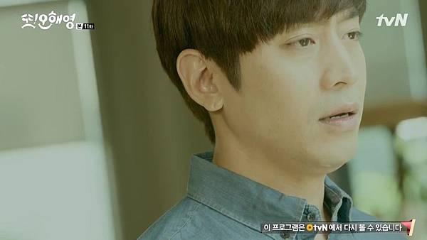 [tvN] 또 오해영.E11.160606.720p-NEXT.mp4_20160607_211757.578