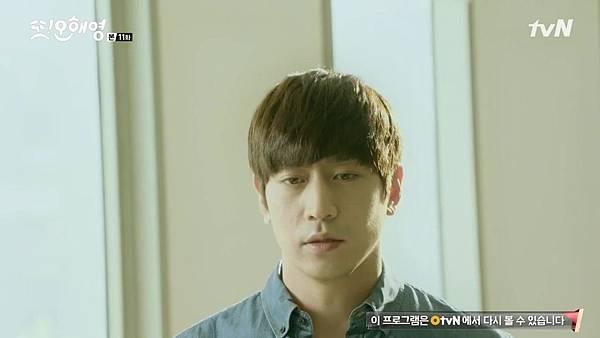 [tvN] 또 오해영.E11.160606.720p-NEXT.mp4_20160607_211759.500