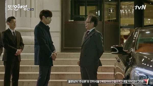 [tvN] 또 오해영.E12.160607.720p-NEXT.mp4_20160609_002714.937