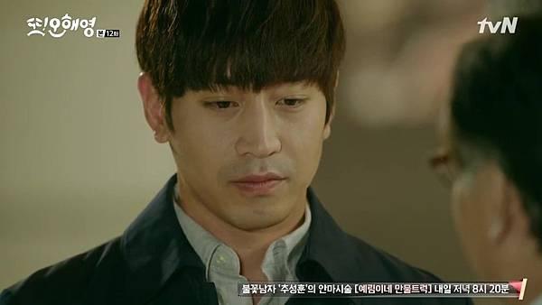 [tvN] 또 오해영.E12.160607.720p-NEXT.mp4_20160609_002716.093