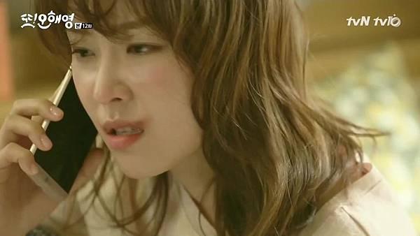 [tvN] 또 오해영.E12.160607.720p-NEXT.mp4_20160609_002338.656