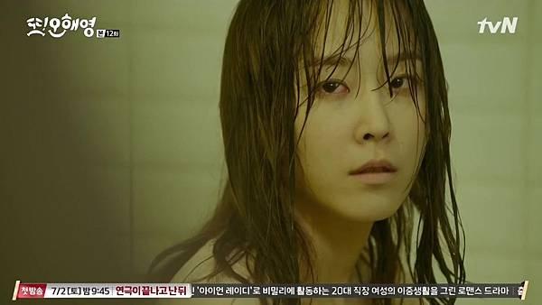 [tvN] 또 오해영.E12.160607.720p-NEXT.mp4_20160609_002400.828