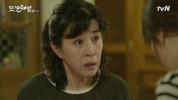 [tvN] 또 오해영.E12.160607.720p-NEXT.mp4_20160609_002412.750