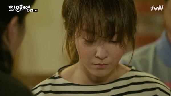 [tvN] 또 오해영.E12.160607.720p-NEXT.mp4_20160609_002416.906