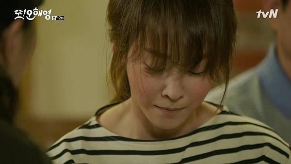 [tvN] 또 오해영.E12.160607.720p-NEXT.mp4_20160609_002428.078