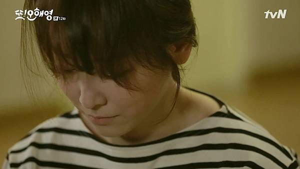 [tvN] 또 오해영.E12.160607.720p-NEXT.mp4_20160609_002423.109