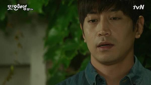[tvN] 또 오해영.E12.160607.720p-NEXT.mp4_20160609_002449.937