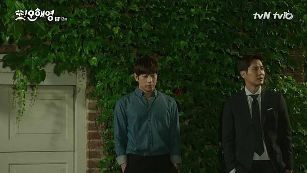 [tvN] 또 오해영.E12.160607.720p-NEXT.mp4_20160609_002446.046