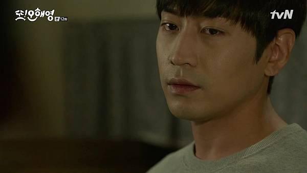 [tvN] 또 오해영.E12.160607.720p-NEXT.mp4_20160609_002531.234