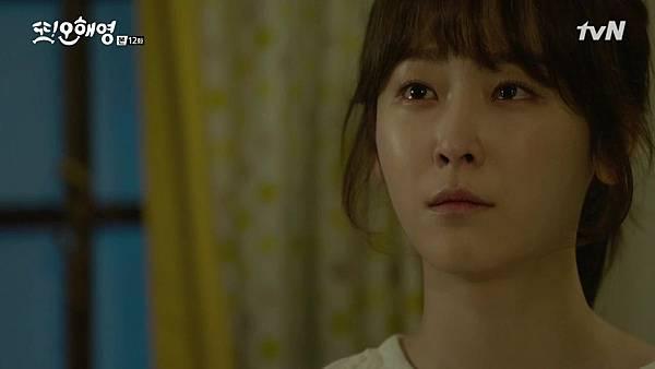 [tvN] 또 오해영.E12.160607.720p-NEXT.mp4_20160609_002529.734