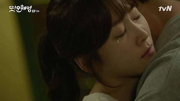 [tvN] 또 오해영.E12.160607.720p-NEXT.mp4_20160609_002553.125