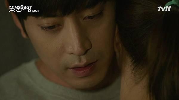 [tvN] 또 오해영.E12.160607.720p-NEXT.mp4_20160609_002556.390