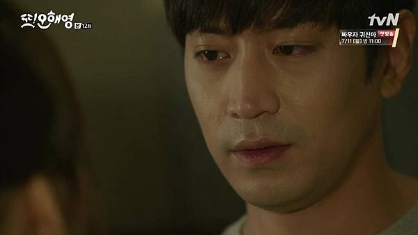 [tvN] 또 오해영.E12.160607.720p-NEXT.mp4_20160609_002635.093