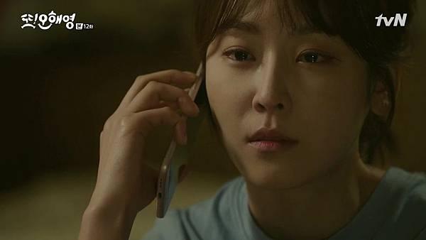 [tvN] 또 오해영.E12.160607.720p-NEXT.mp4_20160609_002731.140