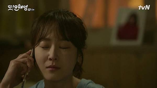 [tvN] 또 오해영.E12.160607.720p-NEXT.mp4_20160609_002750.390