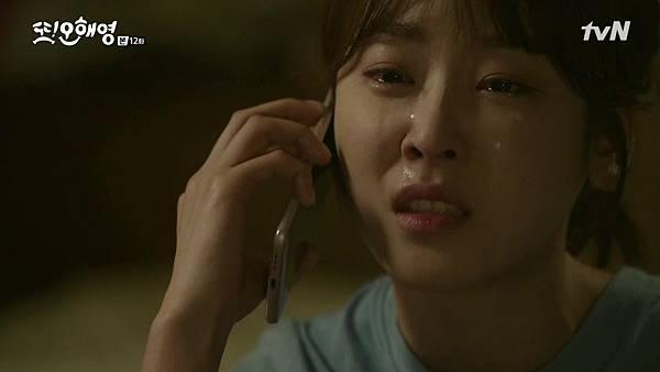 [tvN] 또 오해영.E12.160607.720p-NEXT.mp4_20160609_002818.796