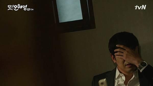 [tvN] 또 오해영.E12.160607.720p-NEXT.mp4_20160609_002830.078