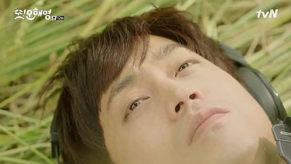 [tvN] 또 오해영.E12.160607.720p-NEXT.mp4_20160609_002914.078
