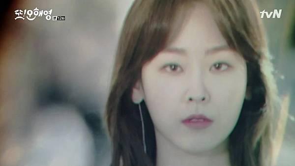 [tvN] 또 오해영.E12.160607.720p-NEXT.mp4_20160609_002943.843