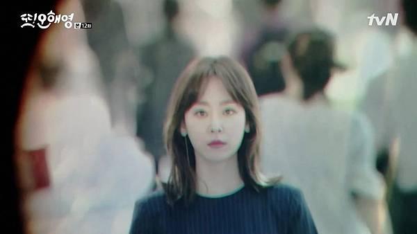 [tvN] 또 오해영.E12.160607.720p-NEXT.mp4_20160609_002941.828