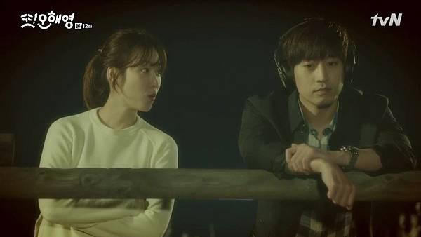 [tvN] 또 오해영.E12.160607.720p-NEXT.mp4_20160609_005012.078