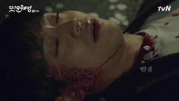 [tvN] 또 오해영.E12.160607.720p-NEXT.mp4_20160609_003006.781