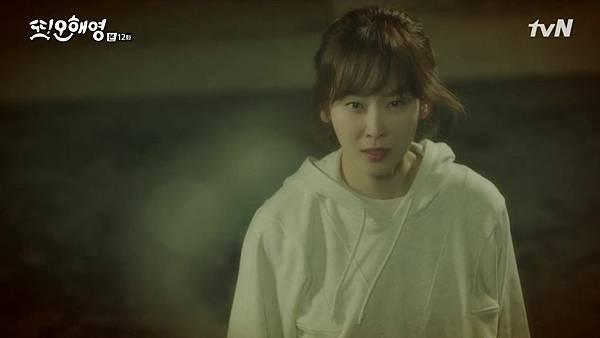 [tvN] 또 오해영.E12.160607.720p-NEXT.mp4_20160609_004957.062