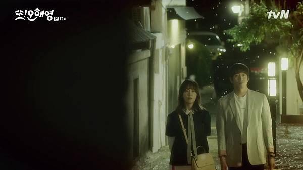 [tvN] 또 오해영.E12.160607.720p-NEXT.mp4_20160609_005113.421