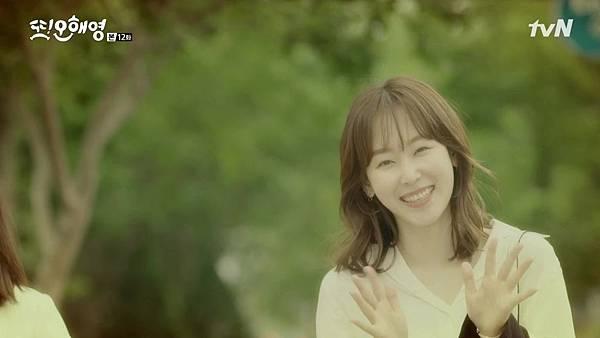[tvN] 또 오해영.E12.160607.720p-NEXT.mp4_20160609_003029.390