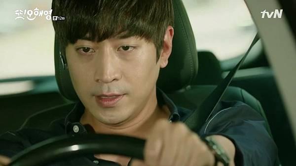 [tvN] 또 오해영.E12.160607.720p-NEXT.mp4_20160609_003139.671