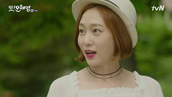 [tvN] 또 오해영.E13.160613.720p-NEXT.mp4_20160614_212508.875