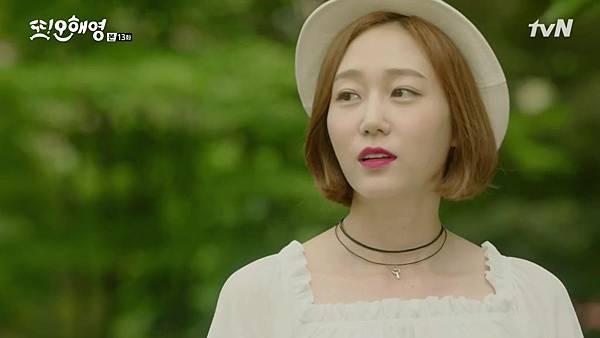 [tvN] 또 오해영.E13.160613.720p-NEXT.mp4_20160614_212451.031