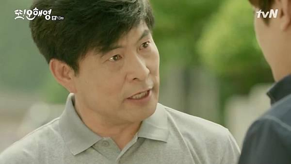 [tvN] 또 오해영.E13.160613.720p-NEXT.mp4_20160614_212543.218