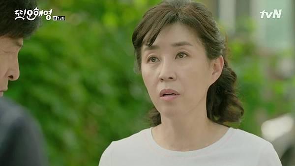 [tvN] 또 오해영.E13.160613.720p-NEXT.mp4_20160614_212535.656