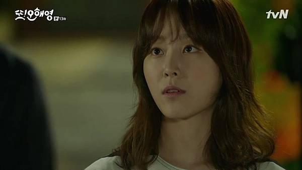 [tvN] 또 오해영.E13.160613.720p-NEXT.mp4_20160614_212741.375