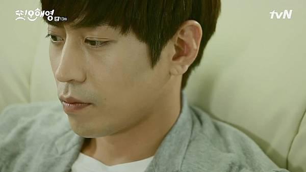[tvN] 또 오해영.E13.160613.720p-NEXT.mp4_20160614_212748.093