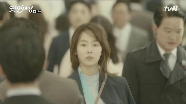 [tvN] 또 오해영.E13.160613.720p-NEXT.mp4_20160614_212827.281