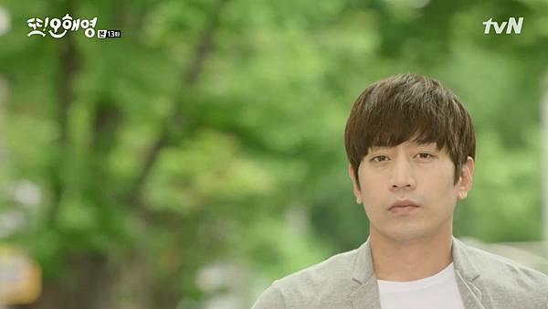 [tvN] 또 오해영.E13.160613.720p-NEXT.mp4_20160614_212822.687