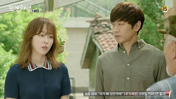 [tvN] 또 오해영.E13.160613.720p-NEXT.mp4_20160614_232105.750