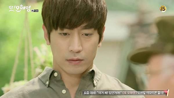 [tvN] 또 오해영.E13.160613.720p-NEXT.mp4_20160614_232059.187