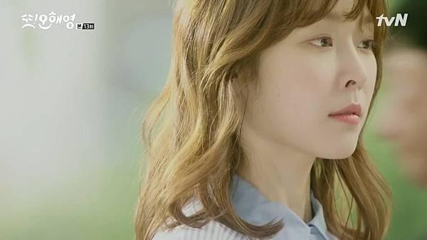 [tvN] 또 오해영.E13.160613.720p-NEXT.mp4_20160614_213004.125