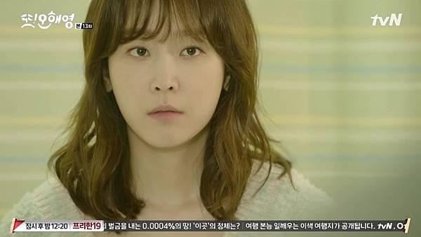 [tvN] 또 오해영.E13.160613.720p-NEXT.mp4_20160614_213101.281