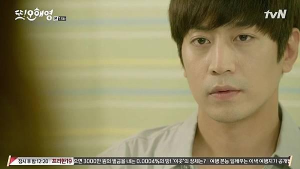 [tvN] 또 오해영.E13.160613.720p-NEXT.mp4_20160614_213100.812