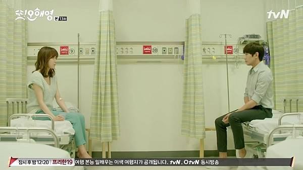 [tvN] 또 오해영.E13.160613.720p-NEXT.mp4_20160614_213105.296