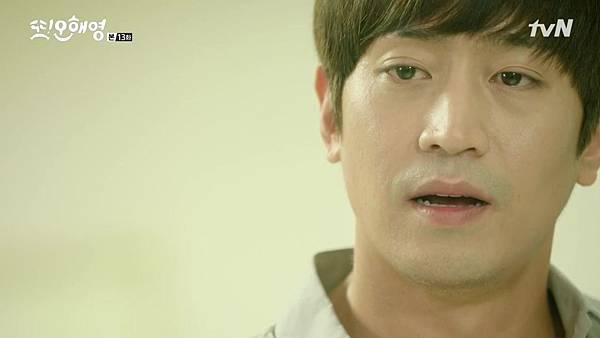 [tvN] 또 오해영.E13.160613.720p-NEXT.mp4_20160614_213220.843