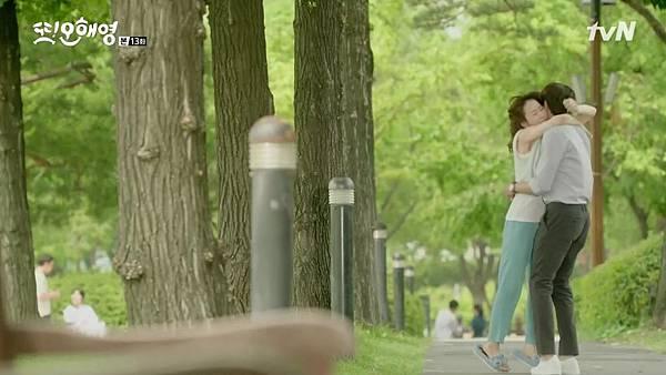 [tvN] 또 오해영.E13.160613.720p-NEXT.mp4_20160614_213240.796
