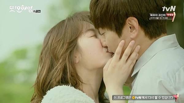 [tvN] 또 오해영.E13.160613.720p-NEXT.mp4_20160614_213301.718
