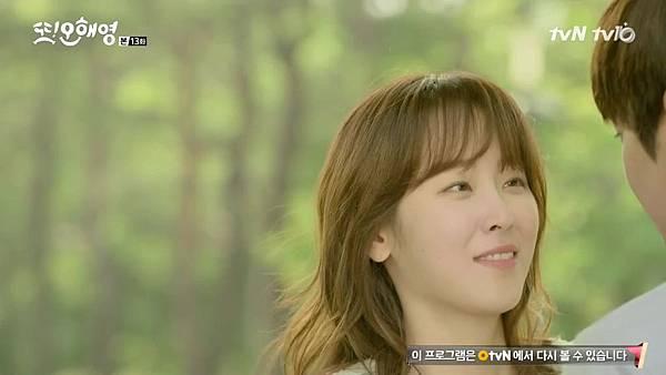 [tvN] 또 오해영.E13.160613.720p-NEXT.mp4_20160614_213257.562