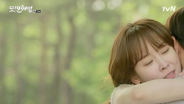 [tvN] 또 오해영.E13.160613.720p-NEXT.mp4_20160614_213347.187